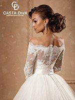Свадебное платье арт. 250